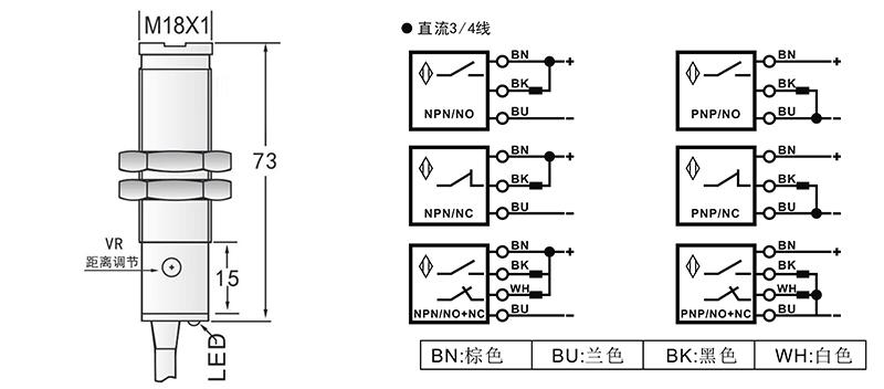 M18光电开关漫反射式