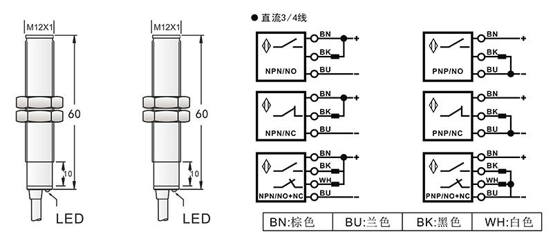 M12光电开关对射式