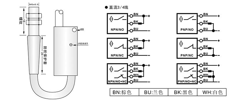 M5光电开关漫反射式