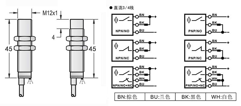 M12-45mm圆柱标准型接近开关出线式